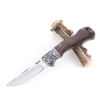 Bushlands Classic Stainless Steel Folding Knife - With Wenge Handle #fb0080
